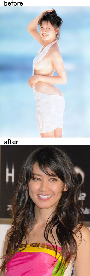 田村英里子
