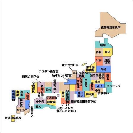 各都道府県のワースト1を一挙に見られる日本地図