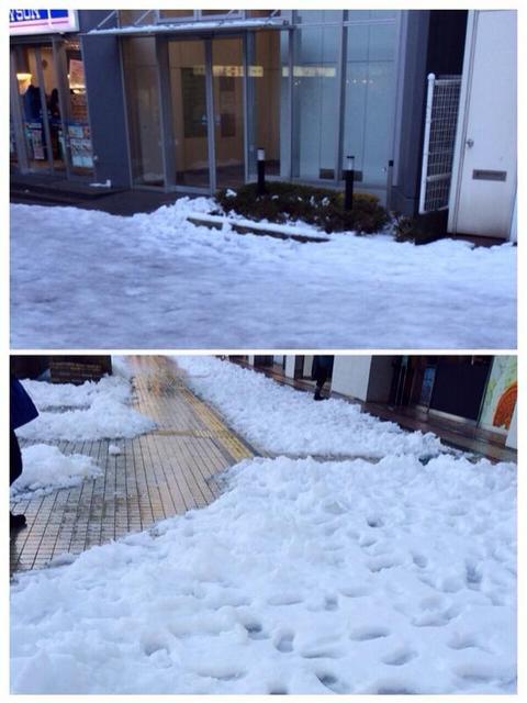 さゆみん #水戸ご当地アイドル(仮) より、#水戸市 の積雪のご案内。 #雪